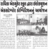Elocution & Extempore Competition @ Aajkaal - 6th December 2017