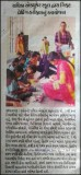 Gift Wrapping Competition @ Divya Bhaskar - 13th July 2019