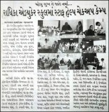Staff Health Check-up @ Aajkaal - 23rd January 2020